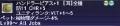 【獣】ハンドラーピアス+1.png