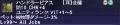 【獣】ハンドラーピアス.png