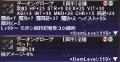【獣】回避テーオン手.png