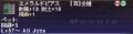 【獣】回避エメラルドピアス2.png