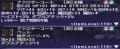 【獣】ペット攻撃1アクロ胴.png