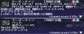 【獣】ペット攻撃1テーオン脚.png