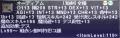 【獣】オーディアム.png