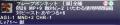 【獣】MNDブレイブボンネット.png