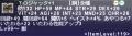 【獣】TOジャック+1.png