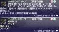【獣】ペット魔命&MNDテーオングローブ.png