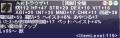 【獣】AKトラウザ+1.png