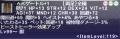 【獣】AKゲートル+1.png