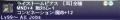 【獣】ライストームピアス.png