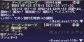 【獣】魔回避テーオングローブ.png