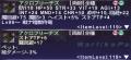【獣】魔回避アクロブリーチズ.png
