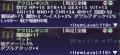 【獣】魔回避アクロレギンス.png