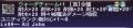 【獣】ウォーダチャーム+1.png