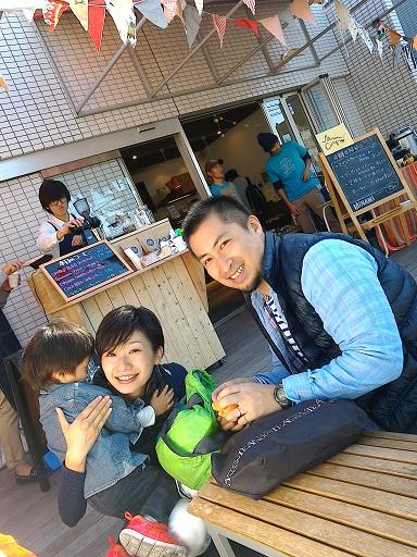 IMG_20151025_101643.jpg