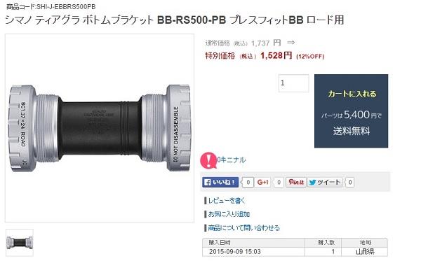 BB2.jpg