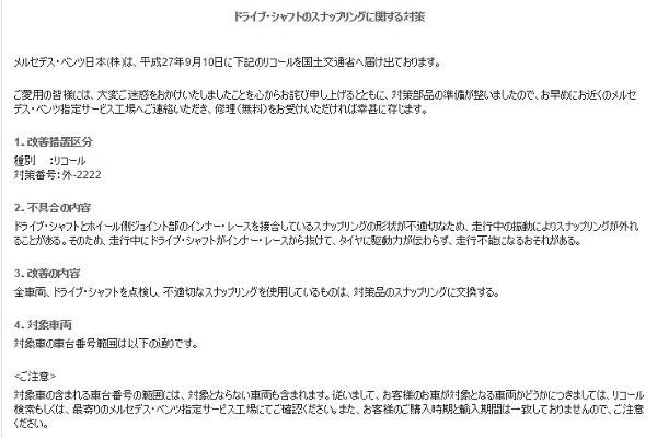 riko-ru.jpg