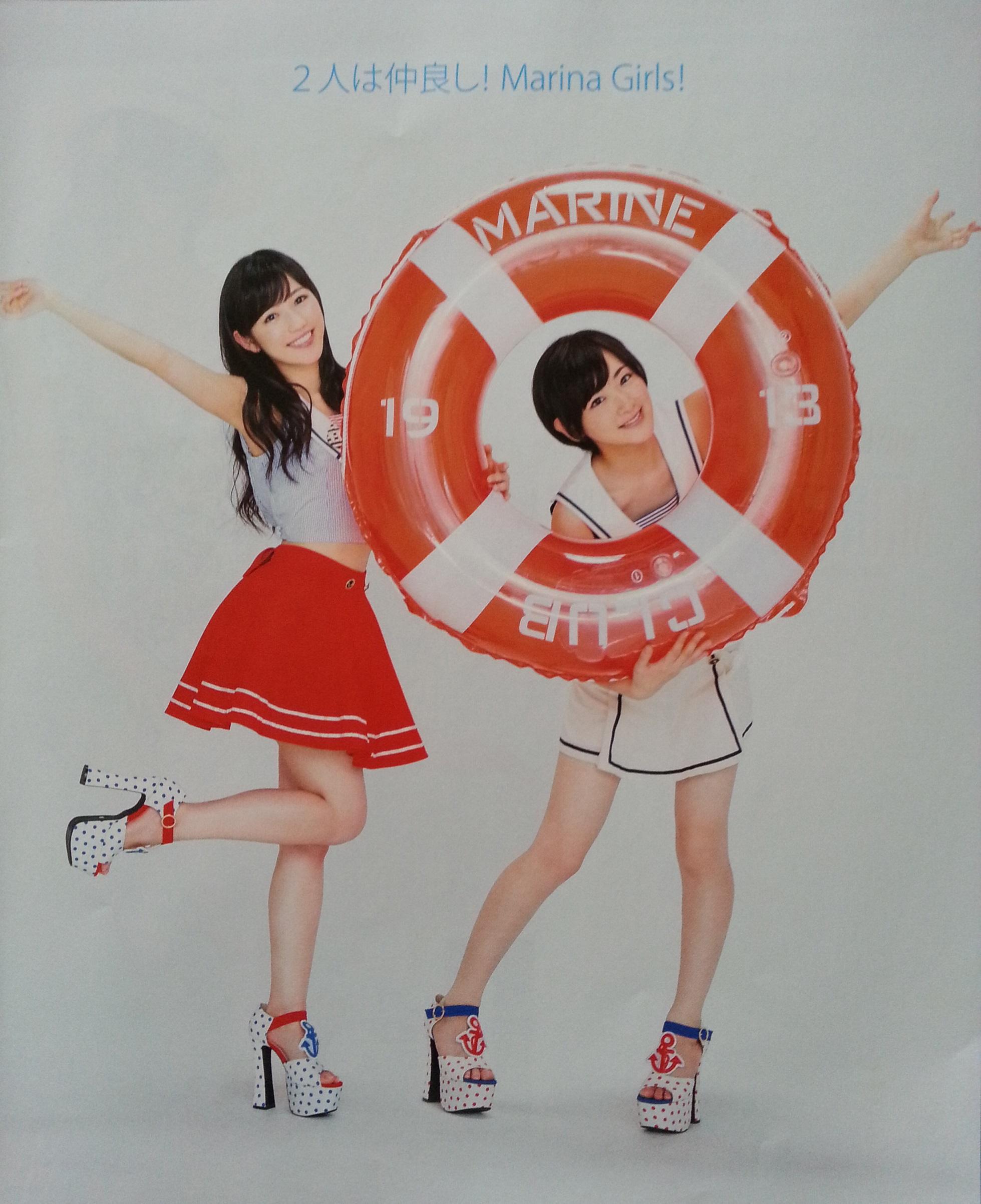まゆゆ、いこまちゃん2014夏2
