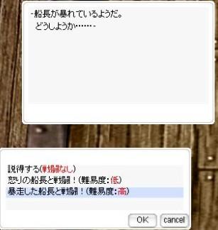 2015y09m18d_233236663.jpg
