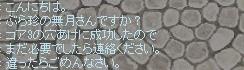 2015y09m28d_231732238.jpg