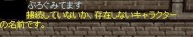 2015y10m04d_133535607.jpg