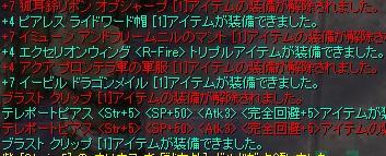 2015y11m15d_222812825.jpg