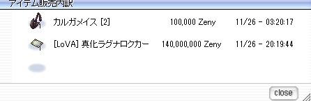 2015y11m26d_232203827.jpg