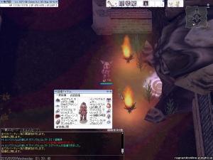 screenHervor102.jpg