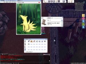 screenHervor132.jpg