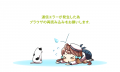 kancolle_20150821-002451197.png