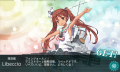 kancolle_20150821-003655327.png