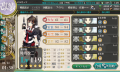 kancolle_20150821-013826008.png