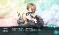 kancolle_20150830-143218237.png