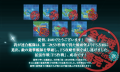 kancolle_20150830-143240429.png