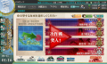 kancolle_20150901-011604747.png