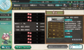 kancolle_20150908-000920265.png