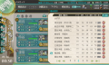 kancolle_20150926-005037670.png