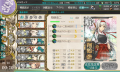 kancolle_20150928-002008139.png