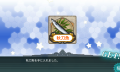 kancolle_20151010-013227349.png