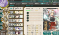 kancolle_20151013-001136811.png