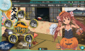 kancolle_20151101-212049294.png