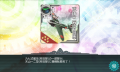 kancolle_20151104-004411965.png