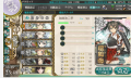 kancolle_20151109-234809882.png