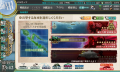 kancolle_20151123-234206832.png