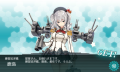 kancolle_20151126-000613618.png