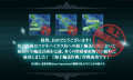 kancolle_20151126-000630097.png