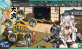 kancolle_20151127-234607974.png