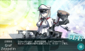 kancolle_20151205-003406177.png