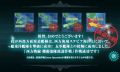 kancolle_20151206-033046370.png