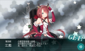 kancolle_20151210-000131020.png