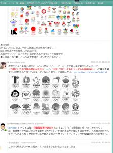 blog20150904.png